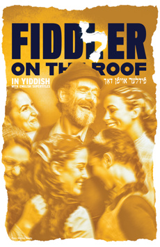 Fiddler on the Roof, Stage 42, NYC Show Poster
