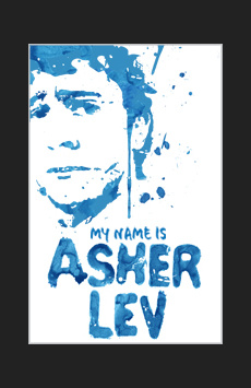 My Name Is Asher Lev, Westside Theatre Downstairs, NYC Show Poster