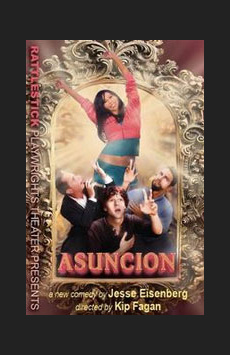 Asuncion, Cherry Lane Theatre, NYC Show Poster