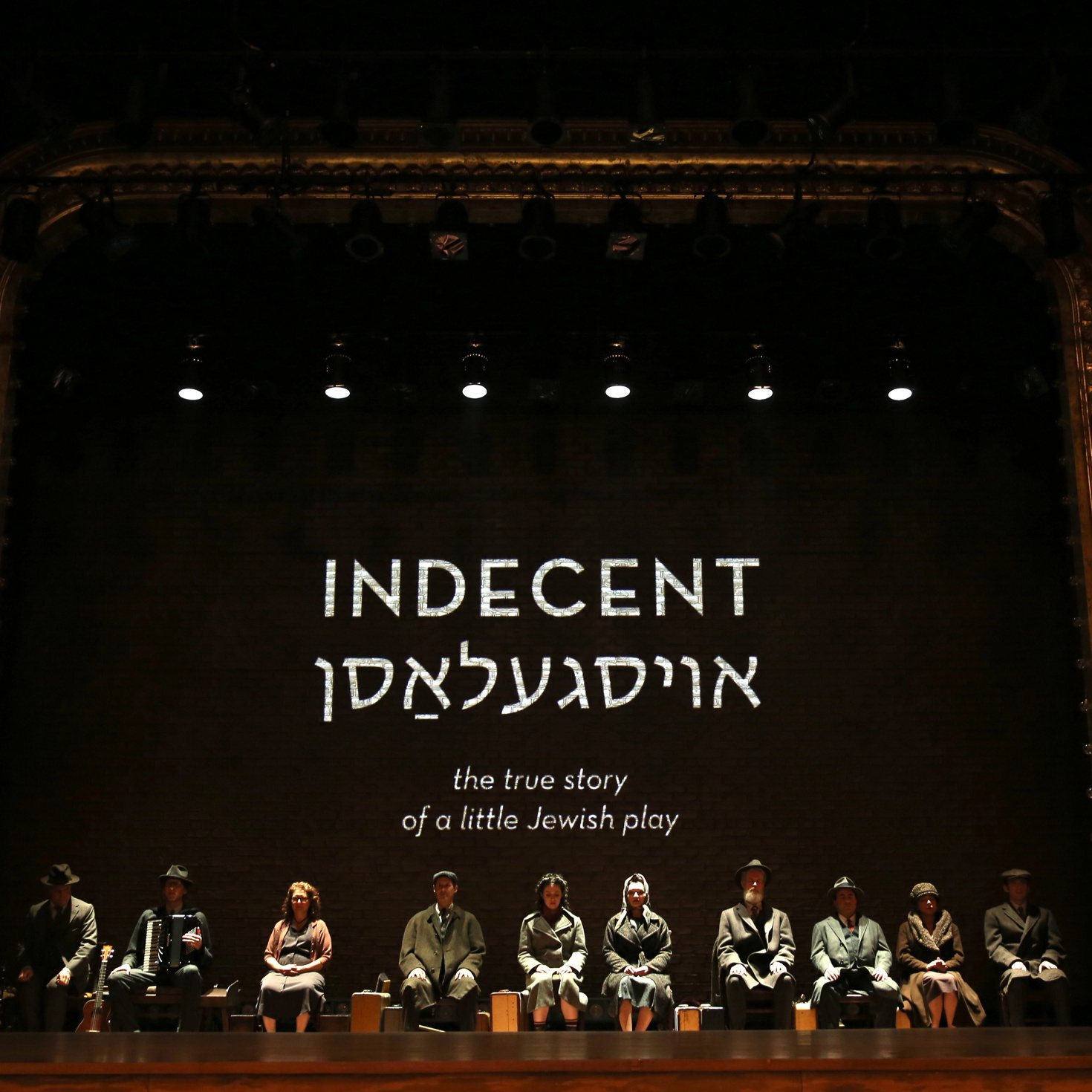 Director Rebecca Taichman to Repeat Tony-Winning Work for European Premiere of Indecent at Menier | Broadway Buzz | Broadway.com